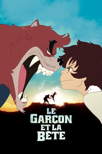 Le Garçon et la Bête (バケモノの子)