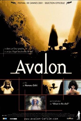 Avalon (アヴァロン)