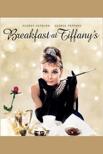 Diamants sur canapé (Breakfast at Tiffany's)