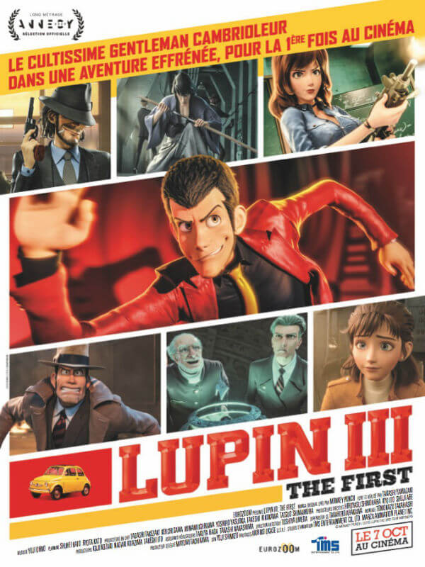 Lupin 3 : The First (ルパン三世 THE FIRST)