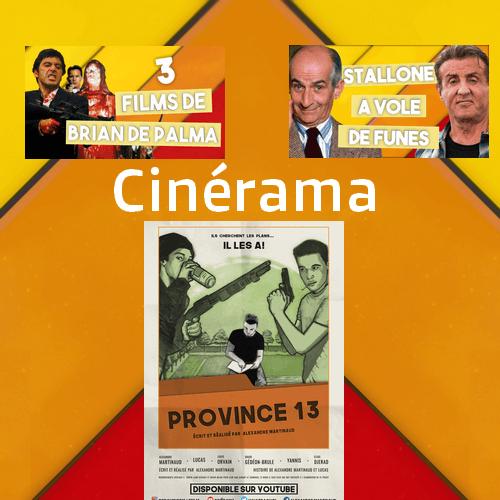 CinéRama