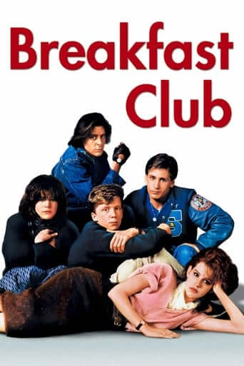 (The) Breakfast Club